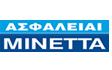 asfaleies-kontopidi-ilion-minetta2